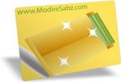 افزایش فروش با بازاریابی ایمیلی