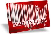 رمز ارزان بودن کالای چینی