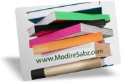 روشهایی برای بازاریابی کتاب برای نویسندگان