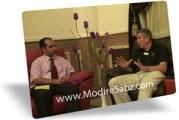ریچارد دنی و رابین سیگر در ایران