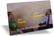 مصاحبه اختصاصی موفقیت با هین واگنر نابینا