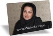 مصاحبه با مدیرمسئول انتشارات سپید