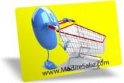 مشاوره بازاریابی برای کسبوکارهای کوچک ۴