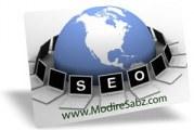 رتبه سایت خود را در گوگل افزایش دهید! – بخش دوم
