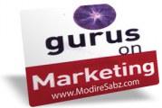 نخبگان در بازاریابی