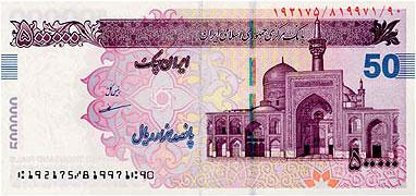 50tomani