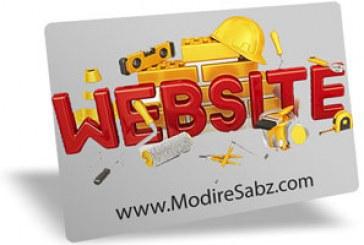روشهای ساخت وبسایت