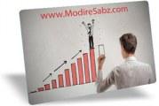 ۱۴ استراتژی ثابت شده برای افزایش فروش محصولاتتان