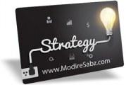 ۵ مرحله تدوین و اجرای استراتژی
