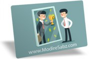رازهای یافتن شغل رویایی و استخدام