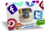 ۱۰ راه آسان برای افزایش اعتبار کسبوکار شما در شبکههای اجتماعی