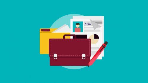 نوشتن رزومه حرفهای و نکات مصاحبه استخدام
