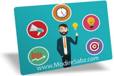 دو بخش کلیدی بازاریابی اینترنتی