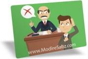 با این ۷ اشتباه کارمندان خوب را فراری ندهید