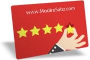 ارائه خدمات عالی به مشتریان
