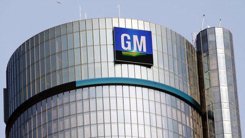 شرکت جنرال موتورز و اشتباه بزرگش!