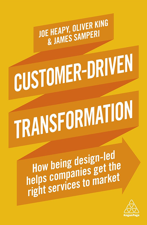 تحول مشتری محور