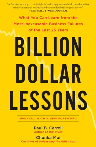 درسهای میلیارد دلاری