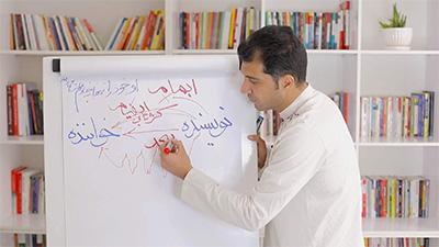 آموزش درستنویسی